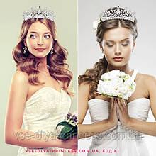 Диадема для невесты под серебро, высота 6,5 см.