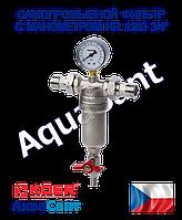 Koer самопромывной фильтр с манометром KR.1250 3/4''