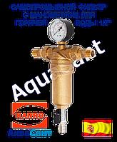 """Cамопромывной фильтр Karro с манометром для горячей воды 1/2"""""""