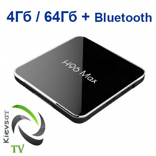 Amlogic H96 Max X2 4/64 + BT