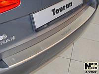 Накладка на бампер VOLKSWAGEN TOURAN II с 2010- с загибом