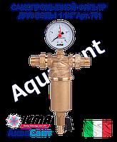 """Самопромывной фильтр с манометром 1 1/4"""" ICMA (муфтовый с наружной резьбой) Арт.751"""