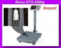 Весы электронные торговые BITEK 300кг с усиленной платформой 40х50см YZ-909-G7S-300kg!Акция