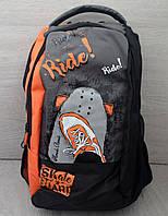 Рюкзак городской, школьный, подростковый ассортимент цветов