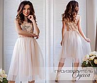 Красивое приталенное женское платье с пышной юбкой из фатина верх расшит кружевом   s, m, l