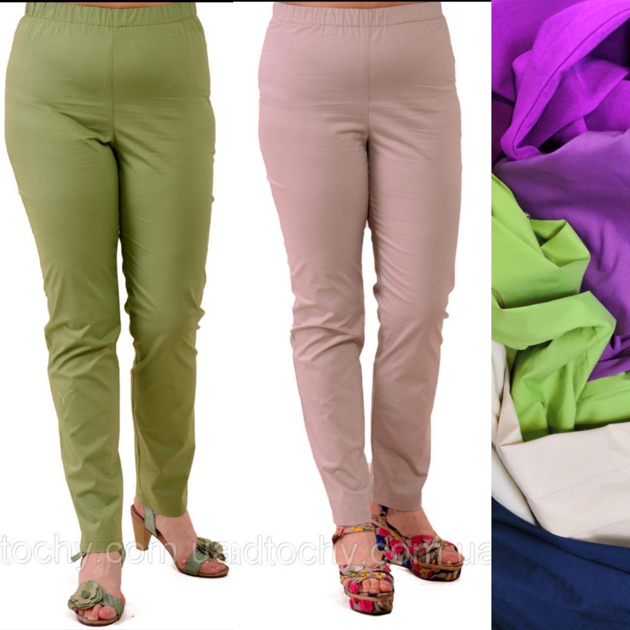Летние брюки хлопковые  женские зауженные к низу. 48-56, Бр 015-2.