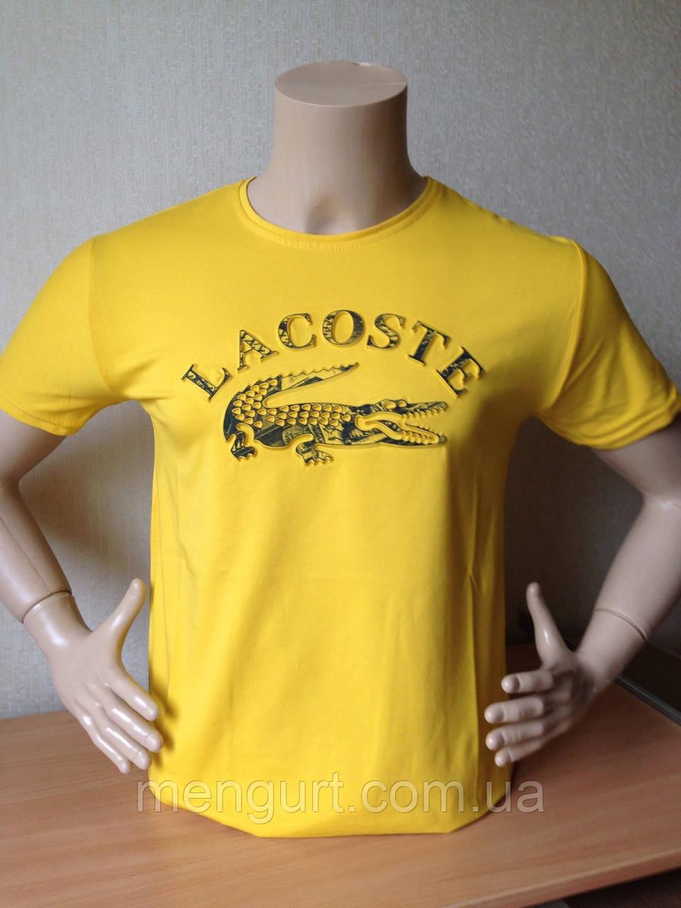 Футболка мужская молодежная 3d лакостаТурция Lacoste