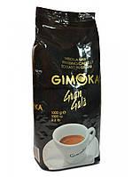 Кофе в зернах Gimoka Gran Gala, 1 кг черная