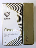 5мл Cleopatra Клей для ресниц Lovely. 07.2019