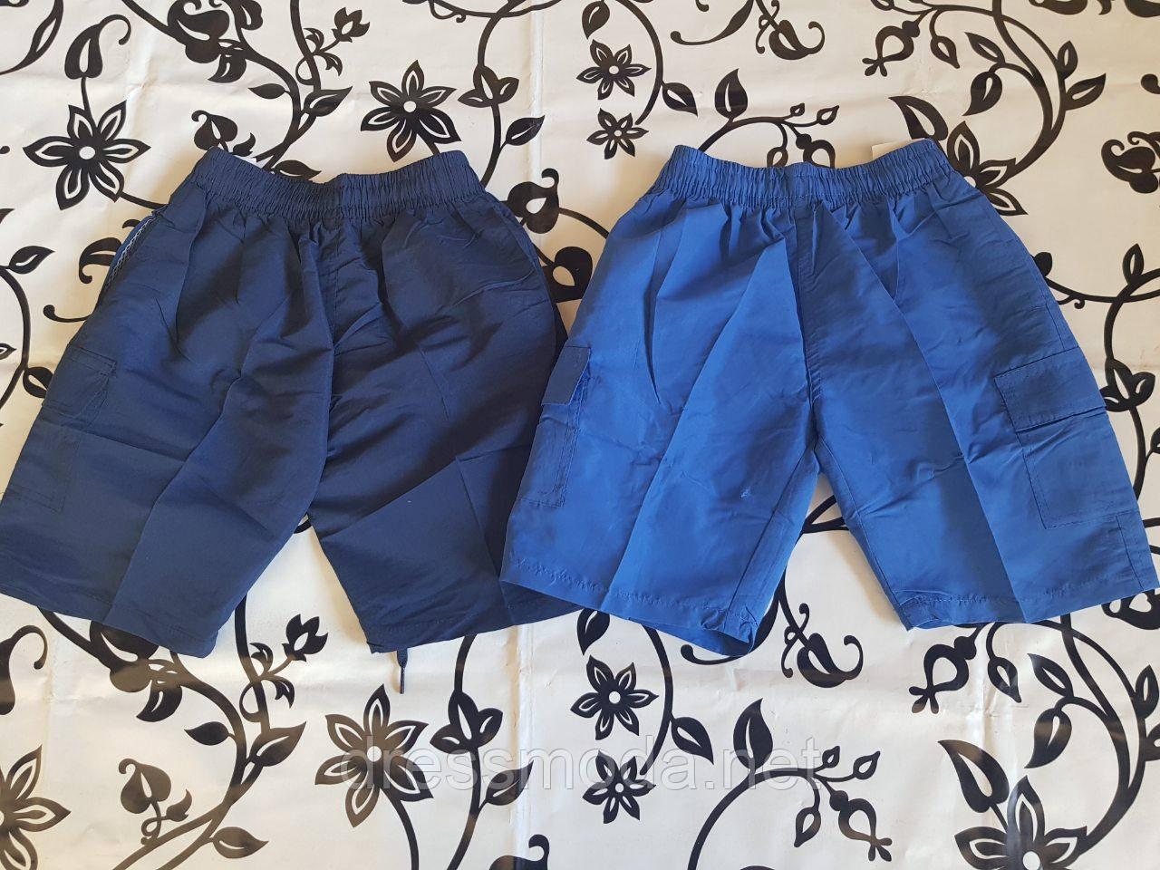 Пляжные шорты для мальчиков S&D 6-16 лет