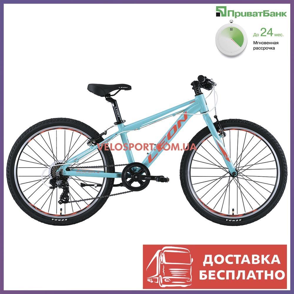 Подростковый велосипед Leon Junior Rigid 24 дюйма бирюзовый