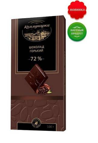 Шоколад «КОММУНАРКА» горький 72%, 100 г, фото 2