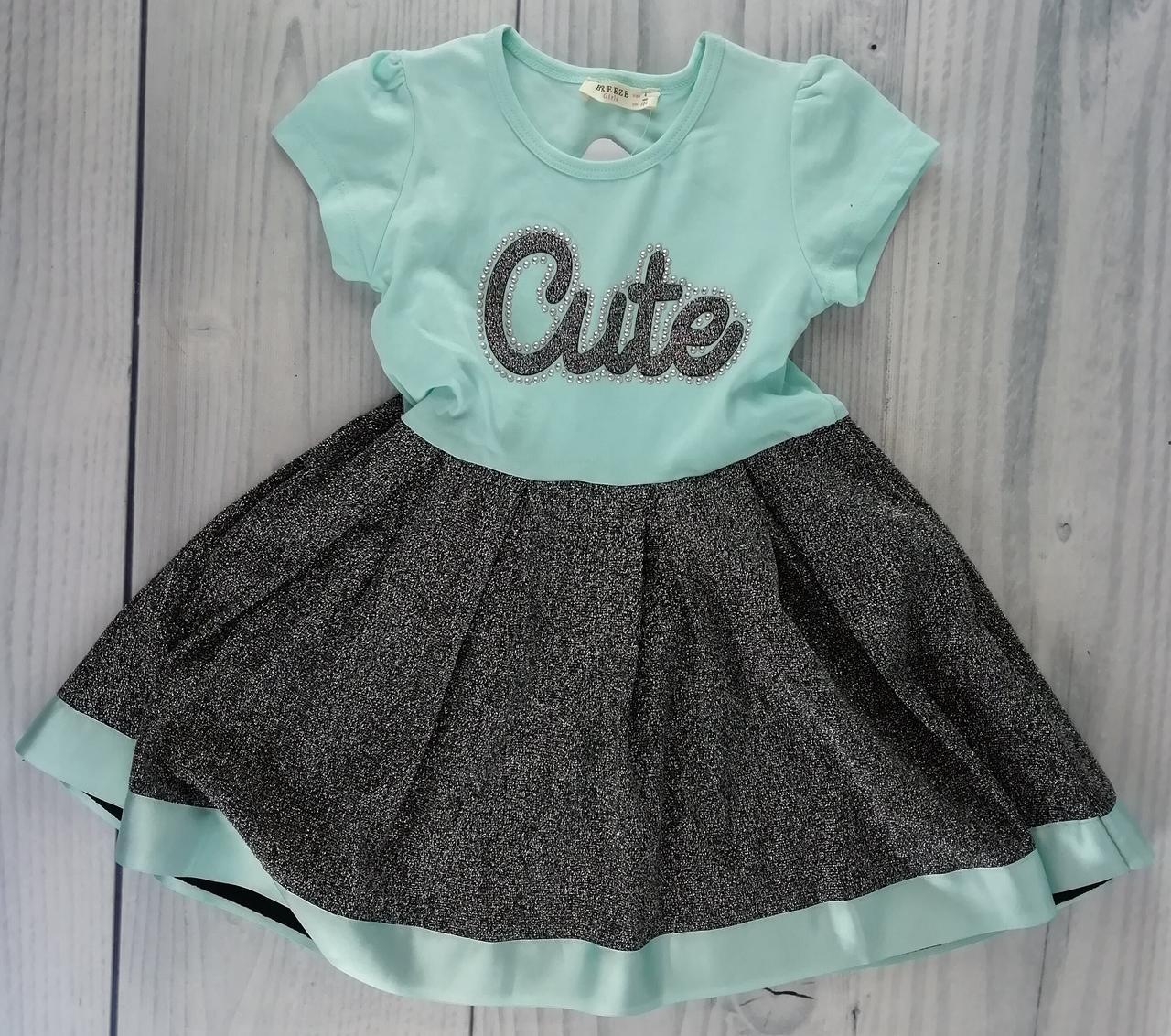 Платье для девочек Cute Голубой Хлопок Breeze Турция