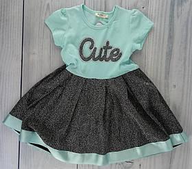 Платье для девочек Cute Голубой Хлопок Breeze Турция 9 лет, рост 134 см