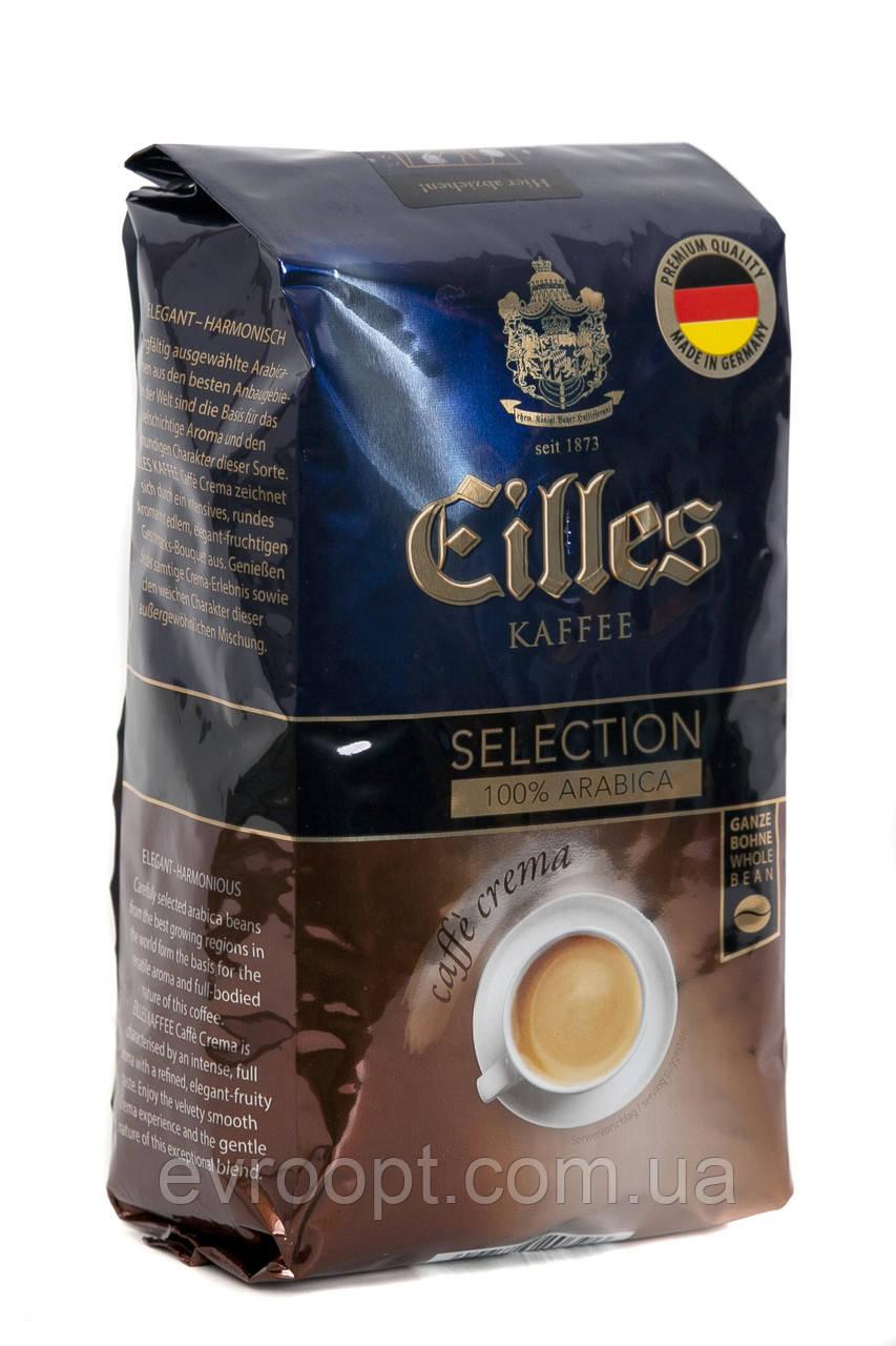 Кофе в зернах Eilles Selection Caffe Crema 500гр. (Германия)