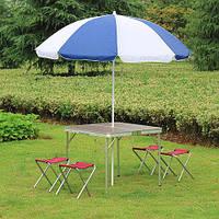 Стол раскладной для пикника + 4 стула + зонт в подарок, фото 1