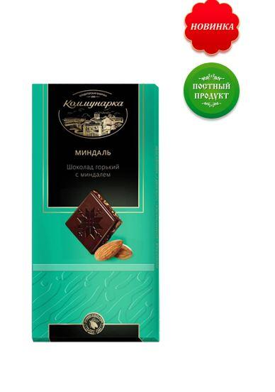 Шоколад «КОММУНАРКА» горький с миндалем, 100 г