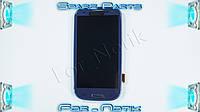 Модуль матрица + тачскрин  для Samsung Galaxy S3 (I9300i, i9301, i9305), blue