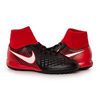 c005d9c1 Сороконожки детские Шиповки Nike JR MagistaX Onda II DF TF 917782-061(01-