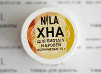 Хна для бровей Nila. тон коричневый. 10г