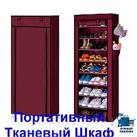 Портативный Тканевый Шкаф Органайзер для Обуви