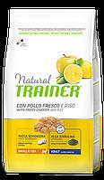 Trainer (Трейнер) Natural Adult Mini - корм для взрослых собак мелких пород с курицей, рисом и алоэ-вера, 2 кг