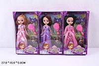 "Кукла ""Sofia"", 3 вида, YF9079"