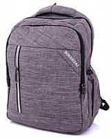 Мужской рюкзак (чоловічий рюкзак) из ткани серый (979215981)