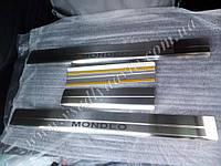 Защита порогов - накладки на пороги Ford MONDEO II/III с 1996-2007 гг. (Standart)