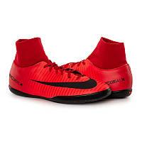 53abfff1 Футзалки детские Nike MercurialX Victory VI DF IC Junior 903599-616(01-06
