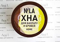Хна для бровей Nila. тон кофе. 20г