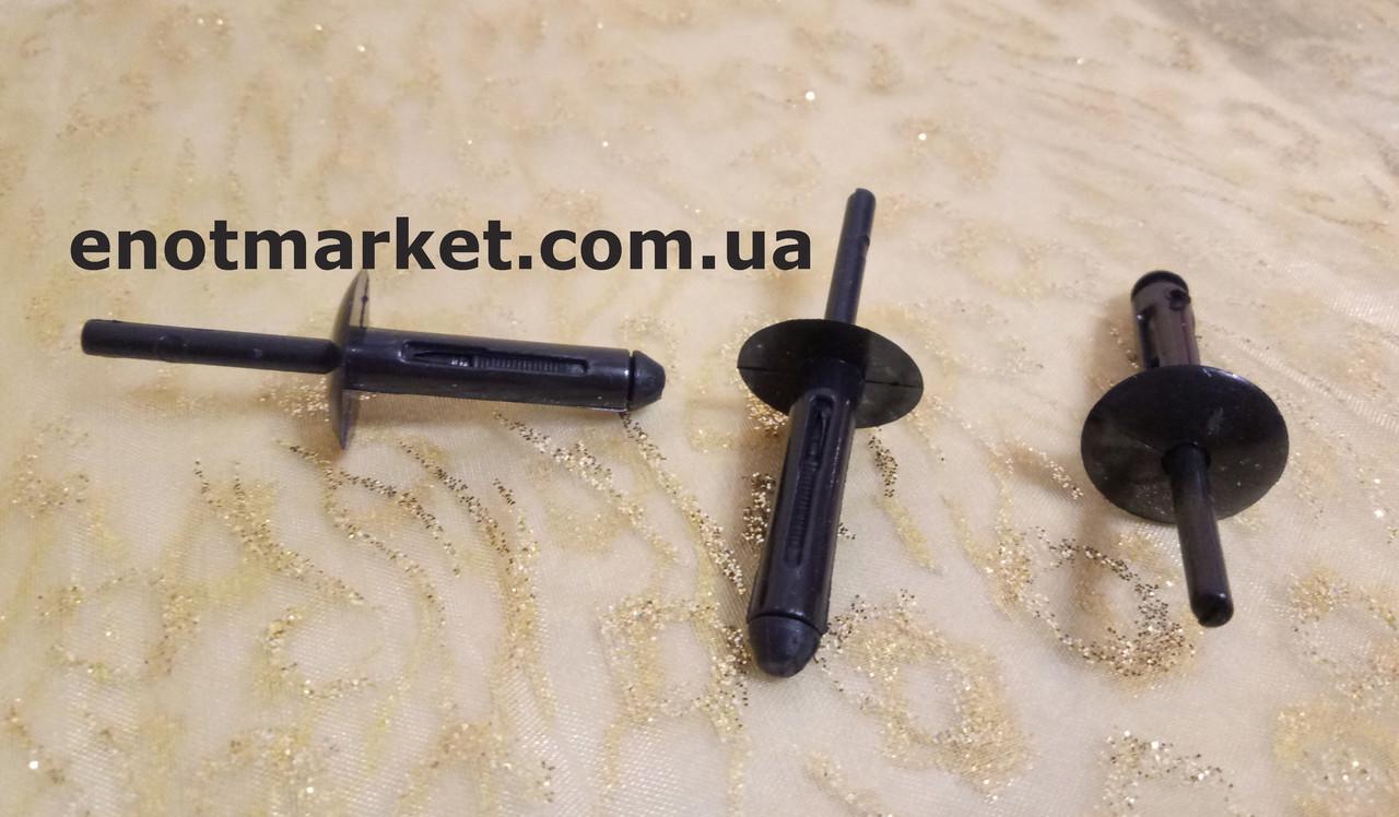 Заклёпка для крепление бампера, кузова Jeep Liberty / Grand Cherokee. ОЕМ: 34201631