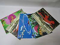 """Альбом для рисования, 12 листов, на скобах, """"Люкс Колор"""", АС-12"""