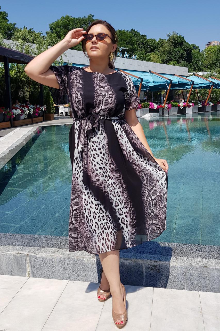 Шифоновое платье длины миди 04057/1