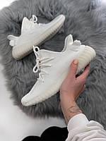 Женские Кроссовки Adidas X Yeezy Boost 350 V2 Triple White