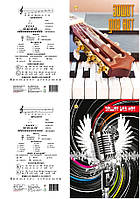 Тетрадь для нот А4, 12 листов, Тетрада, 490299