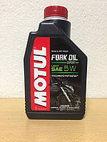 Вилочное масло MOTUL FORK OIL EXPERT LIGHT 5W 1л (101142/105929), фото 1