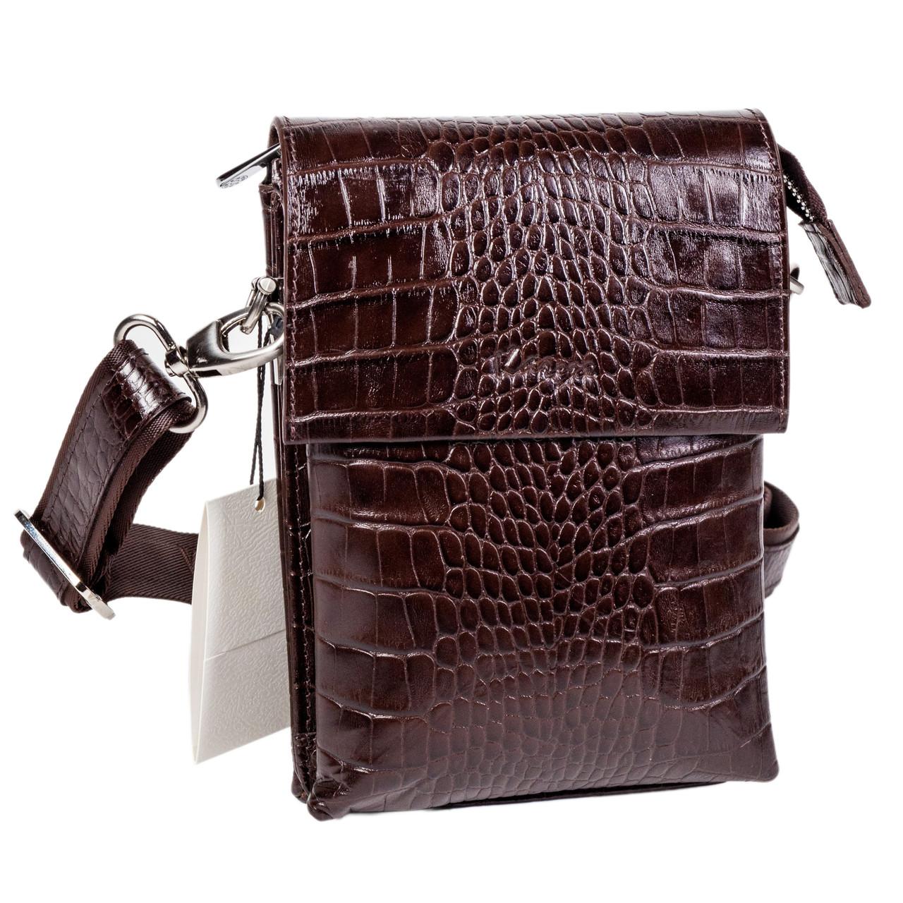 Мужская сумка Karya 0565-57 через плечо кожаная коричневая