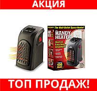 Обогреватель HENDY HEATER 400Вт!Хит цена