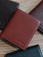 Визитница кожаная бумажник коричневый для карточек и денег.(Турция)