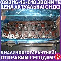 ⭐⭐⭐⭐⭐ Головка блока двигатель Д 240,243 в сборе   с клапанами  (пр-во JOBs,Юбана)