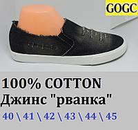 Кеды мужские GOGC. Мокасины летние джинсовые. Слипоны., фото 1