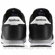 Кроссовки мужские Reebok ROYAL CLASSIC JOGGER 2L (АРТИКУЛ:V70722), фото 3
