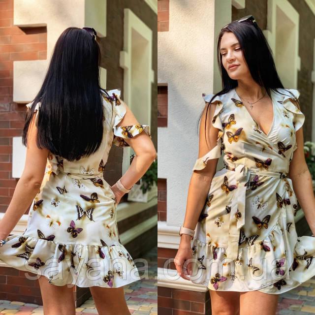 платье женское на запах