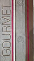 Кухонное жаккардовое полотенце Гурман Индия ( Бордовая полоса )