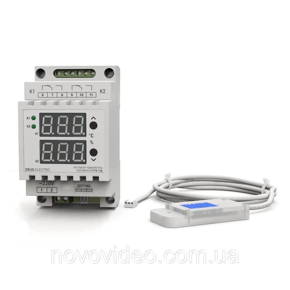 Терморегулятор с регулятором влажности воздуха РТВ-10Д