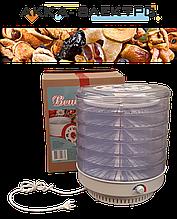 """Сушилка для овощей и фруктов """"ВЕТЕРОК-2"""" прозрачная с лотком для пастилы (Оригинал 100%)"""