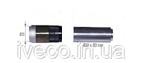 Комплект ремонтный направляющих суппорта тормозного CKSK131 K000698 KNORR SB5/6/7 и SN5/6/7 втулка D=35 mm