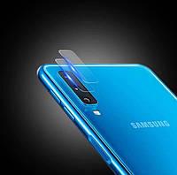Защитное стекло для камеры Samsung A50