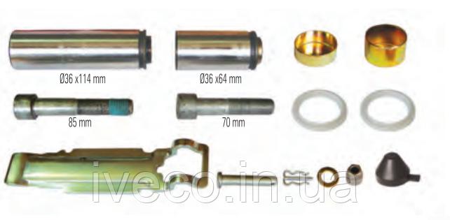 Комплект ремонтный направляющих суппорта Все SK K013007